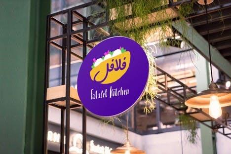 Falafel Kitchen